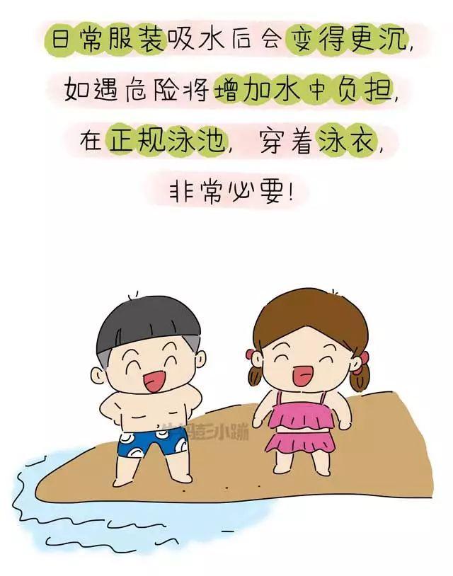 怎么到香港查性别,此攻略让你知道