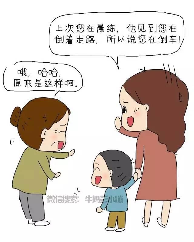 去香港查男女要多少钱_二胎宝妈分享